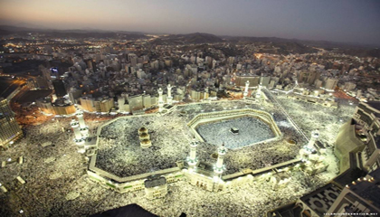 паломничество в Мекку