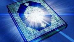 Чудесная непревзойденность Корана (часть 2)