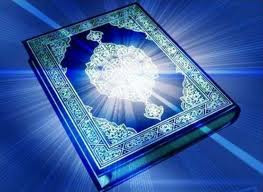 Чудесная непревзойденность Корана