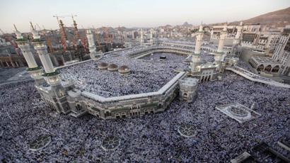 Статус хаджа в Исламе
