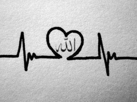 Кто проявил довольство, то и для него довольство Аллаха