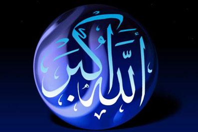 Мой приход в ислам