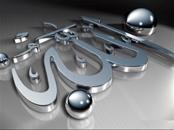 От безбожия к исламу