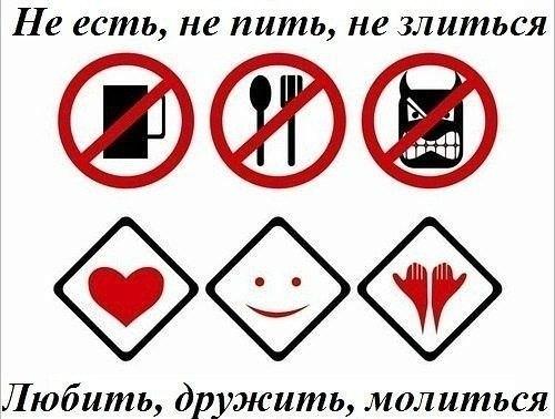 Возможно и запрещено