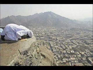 Великодушие Ислама в вопросах молитвы (часть 2)