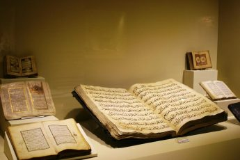 Ислам и наука. (3)