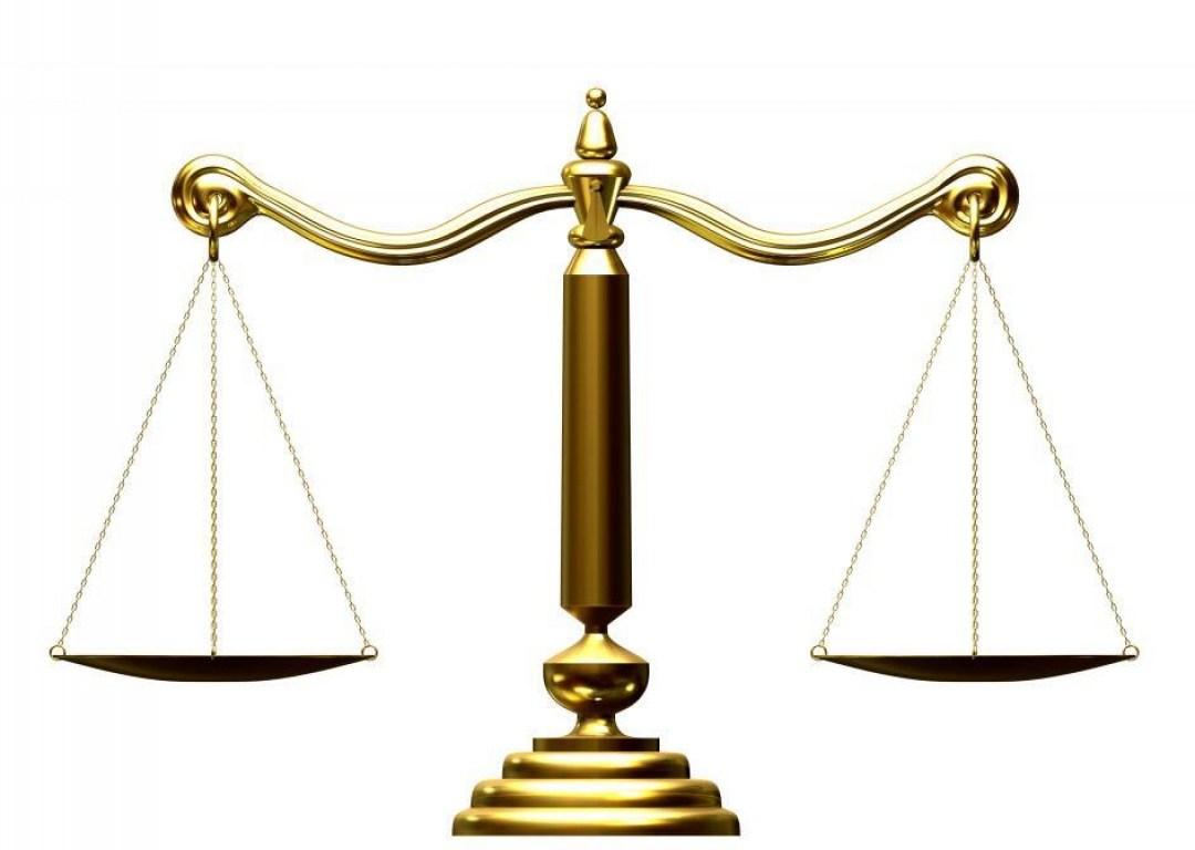 Справедливость