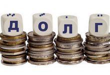 Положения связанные с долгом в Исламе 2