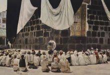 История хаджа