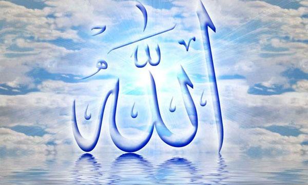 Признаки любви Аллаха к Своему рабу 2