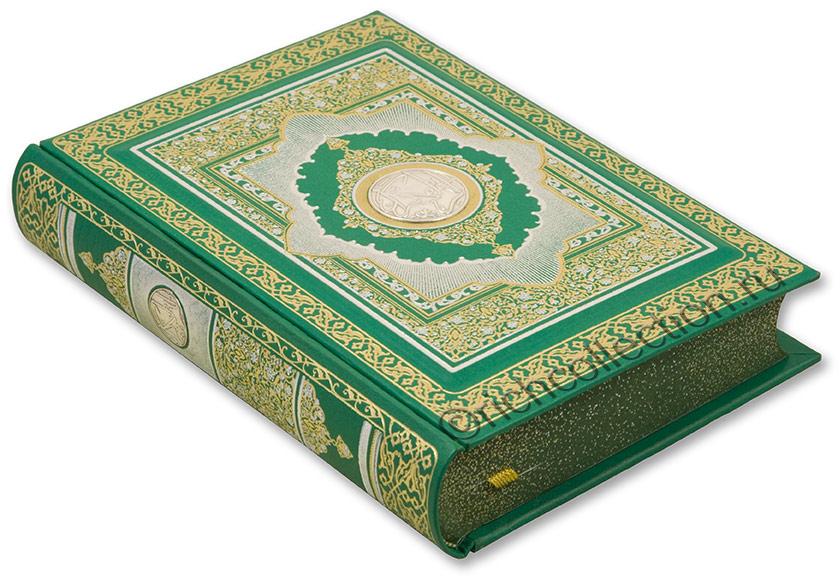 Лечение из Корана и Сунны