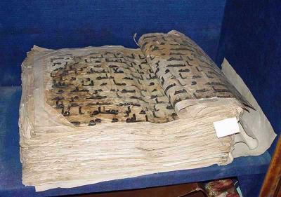 Научные чудеса в Коране