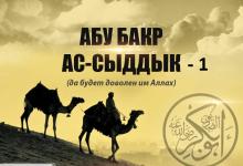Абу Бакр