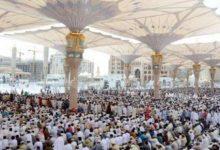 Мусульманская община — 2
